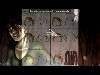 «Со стены Slender/Слендер» под музыку Dungeon Keeper 2 - Fight. Picrolla