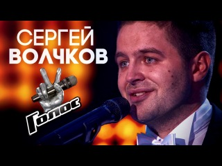 ������ ������� - � ����� ����, �����   HD: ����� (The Voice). ������. ������ �����. ������ 12